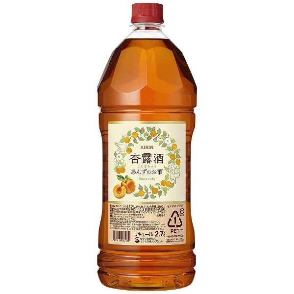 杏露酒 ペットボトル 2700ml【リキュール】