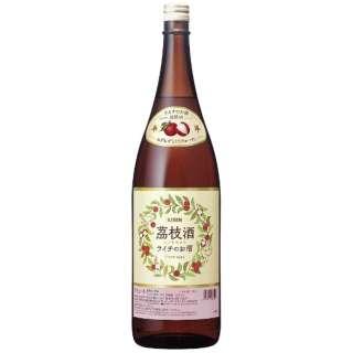 茘枝酒 1800ml【リキュール】