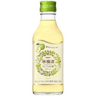林檎酒 250ml【リキュール】