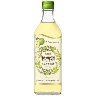 林檎酒 500ml【リキュール】