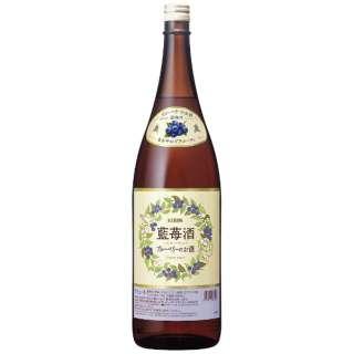藍苺酒 1800ml【リキュール】