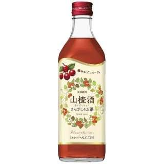 山ざし酒 500ml【リキュール】