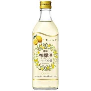 檸檬酒 500ml【リキュール】