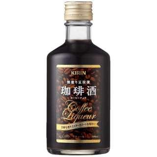 珈琲酒 300ml【リキュール】