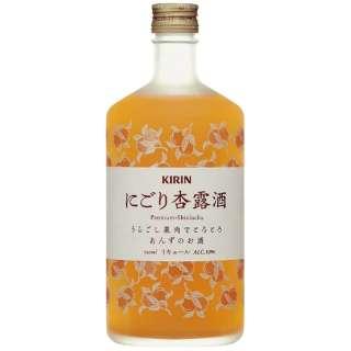 にごり杏露酒 720ml【リキュール】