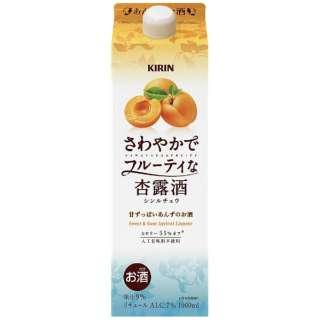 さわやかでフルーティな杏露酒 1000ml【リキュール】