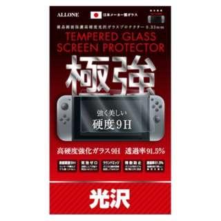 ニンテンドースイッチ用液晶保護フィルム 光沢ガラスフィルム 0.33mm -SWITCH- ALG-NSKGF3 [Switch]