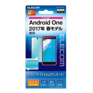 d3f06f7387 Android One S1用 液晶保護フィルム ブルーライトカット 透明 PY-AOS1FLBLAGC