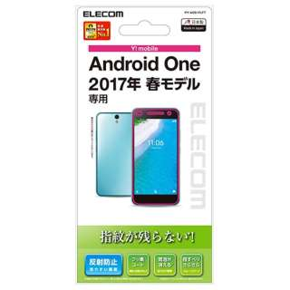 f252d5ba52 Android One S1用 液晶保護フィルム 防指紋 反射防止 PY-AOS1FLFT