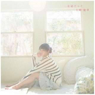 上野優華/友達ごっこ 初回限定盤B 【CD】