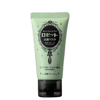 ROSETTE(ロゼット)洗顔パスタ 海泥スムースミニ(30g)[洗顔フォーム]