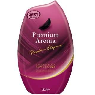 お部屋の消臭力 Premium Aroma モダンエレガンス(400ml)〔消臭剤・芳香剤〕