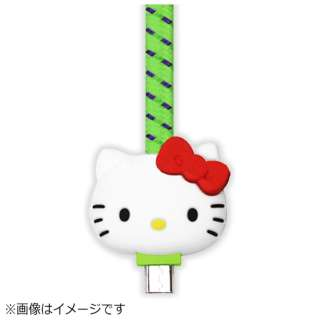 [micro USB]USBケーブル (1m・ハローキティ グリーン)S2BUCMKTY-GR [1.0m]
