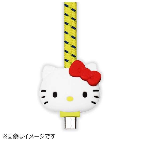 [micro USB]USBケーブル (1m・ハローキティ イエロー)S2BUCMKTY-YW [1.0m]
