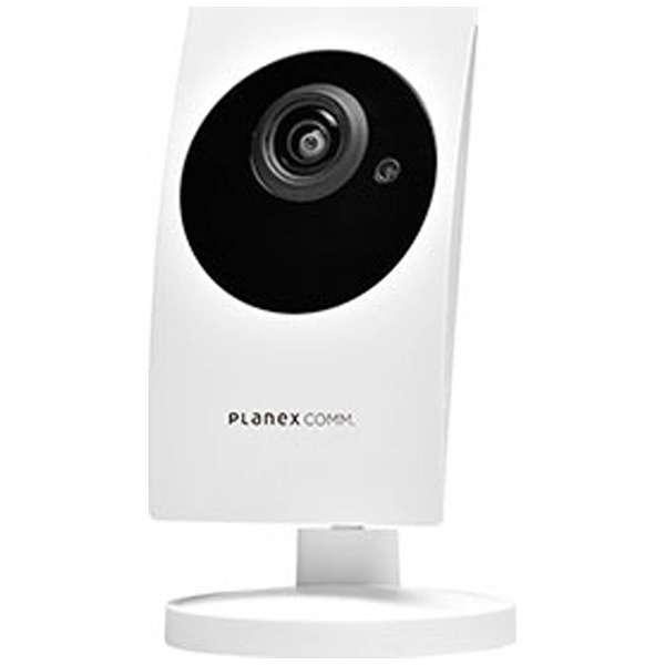 CS-W90FHD ネットワークカメラ カメラ一発! [暗視対応 /有線・無線]