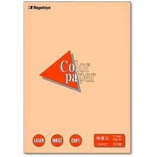 カラーペーパー 特厚口 ダイダイ (A4サイズ・50枚) ナ-3430