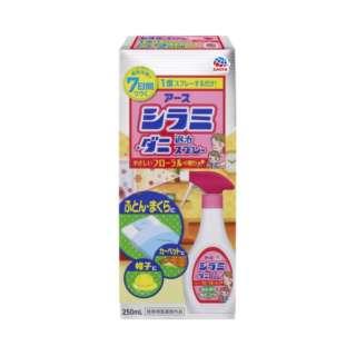 シラミ・ダニ退治スプレー 250ml 〔殺虫剤〕