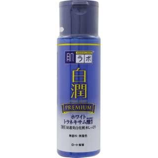 肌研(肌ラボ)白潤プレミアム 薬用浸透美白化粧水 しっとり 170ml