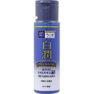 肌研(肌ラボ)白潤プレミアム 薬用浸透美白化粧水 170ml