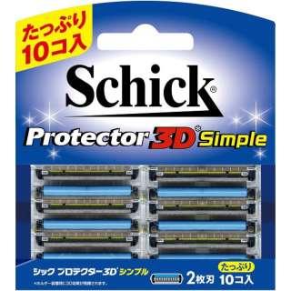 Schick(シック) プロテクター 3Dシンプル替刃10個入 〔ひげそり〕