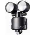 【屋外用】乾電池式LEDセンサーライト LS-B285B-K