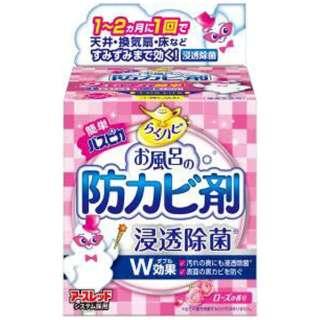 らくハピ お風呂の防カビ剤 ローズの香り