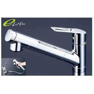 寒冷地用 浄水器内蔵シングルレバー式シャワー付混合栓  「KM6001ECシリーズ」(eレバー) KM6001ZEC
