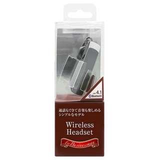 スマートフォン対応[Bluetooth4.1] 片耳ヘッドセット USB充電ケーブル付 (シルバー) BT-11SL