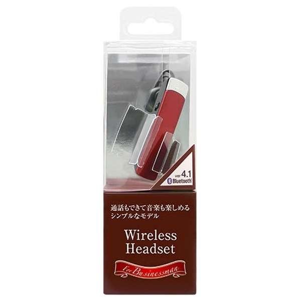 スマートフォン対応[Bluetooth4.1] 片耳ヘッドセット USB充電ケーブル付 (レッド) BT-11RD