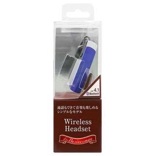 スマートフォン対応[Bluetooth4.1] 片耳ヘッドセット USB充電ケーブル付 (ブルー) BT-11BL