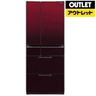【アウトレット品】 SJ-GF60B-R 冷蔵庫 プラズマクラスター冷蔵庫 グラデーションレッド [6ドア /観音開きタイプ /580L] 【生産完了品】