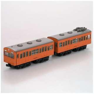 Bトレインショーティー 103系 初期 オレンジ 2両入