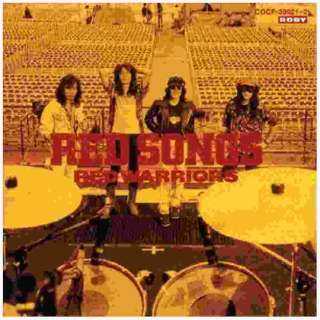 RED WARRIORS/RED SONGS 【CD】