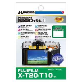 液晶保護フィルム MarkII(富士フイルム FUJIFILM X-T20/X-T10 専用) DGF2-FXT20