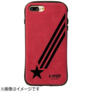 iPhone 7 Plus用 D-SPORT Protector Pocket S-レッド iP7p-DSP07