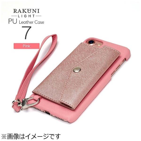RAKUNI LIGHT RCP-7 [シャイニーピンク]