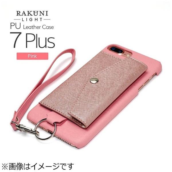 RAKUNI LIGHT RCP-7P [シャイニーピンク]