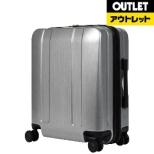【アウトレット品】 大容量スーツケース 95L メタリックシルバー 5087-67-MSL [TSAロック搭載] 【数量限定品】