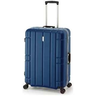 スーツケース ハードキャリー 100L ALI Max G(アリマックスジー) マットネイビー MF-5017 [TSAロック搭載]