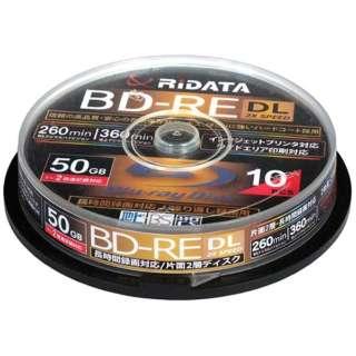 BDRE260PW2X10SPA 録画用BD-RE RiDATA ホワイトレーベル [10枚 /50GB /インクジェットプリンター対応]