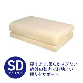通気性低反発マットレス ベージュ (セミダブルサイズ/幅120×長さ200×厚さ8cm)  【日本製】