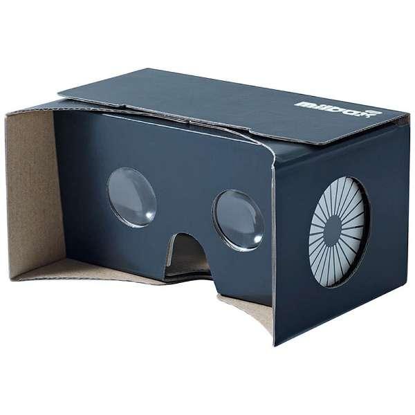 VRゴーグル みるボックスタッチ MLBT-001-B スマートフォン用 〔150×76×10.5まで〕
