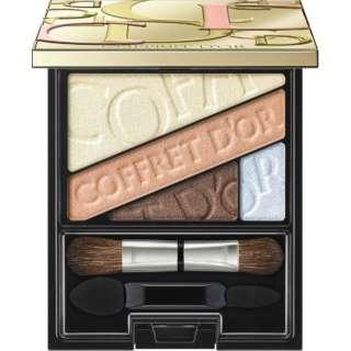 COFFRET D'OR(コフレドール)ビューティ オーラアイズ 06 フレッシュブラウン