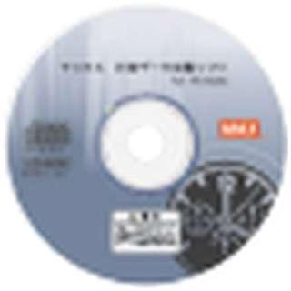 タイムレコーダ ER-IC1100用 打刻データー収集ソフト ER-DS1100