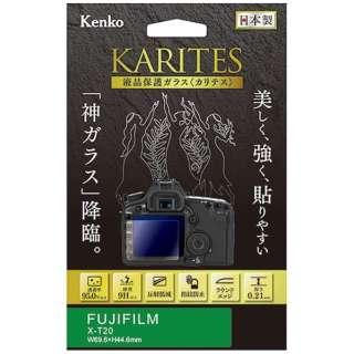 KARITES 液晶保護ガラス(フジ X-T20専用) KKGFXT20