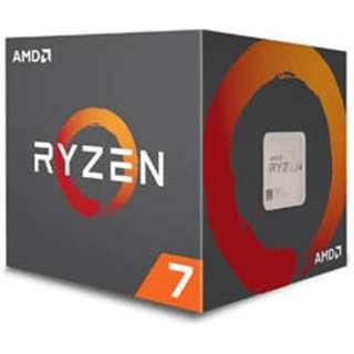 Ryzen 7 1700 BOX品