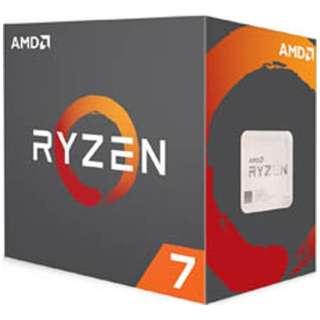 Ryzen 7 1700X BOX品