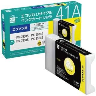 ECI-E41A-Y 互換プリンターインク イエロー