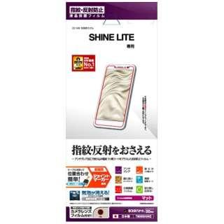 Alcatel SHINE LITE用 反射防止フィルム T809SHINE