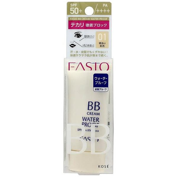 ファシオ BBクリーム ウォータープルーフ 01 明るい肌色 30g